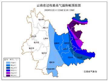 注意!云南中东部及东南部地区将出现强降温 请注意防寒保暖