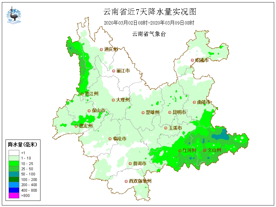 http://i.weather.com.cn/images/yunnan/tqyw/2020/03/09/1583719000655098143.jpg