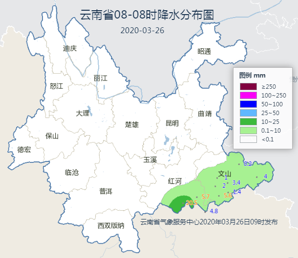 http://i.weather.com.cn/images/yunnan/tqyw/2020/03/26/1585189823674080285.png