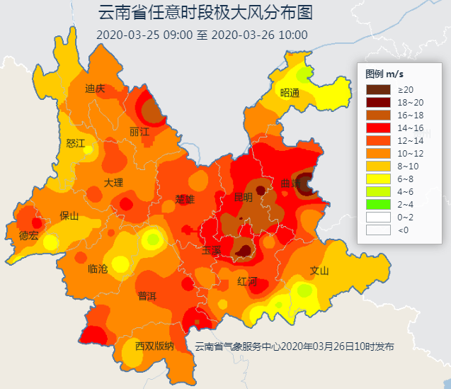http://i.weather.com.cn/images/yunnan/tqyw/2020/03/26/1585189849948067637.png