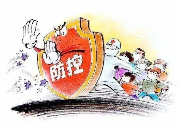 芜湖区号_防控疫情 法治同行 - 云南首页 -中国天气网