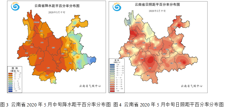 http://i.weather.com.cn/images/yunnan/tqyw/2020/05/22/1590112629234065822.png