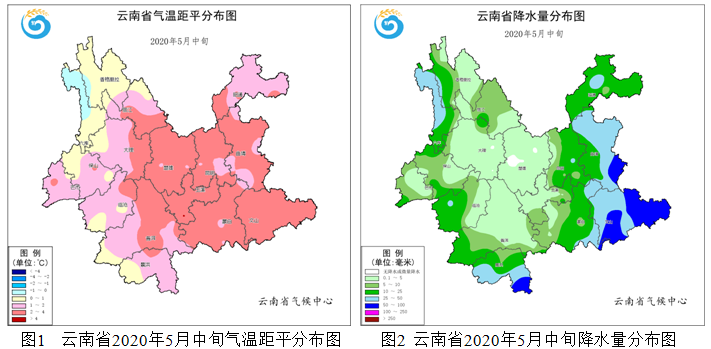 http://i.weather.com.cn/images/yunnan/tqyw/2020/05/22/1590112705816050962.png