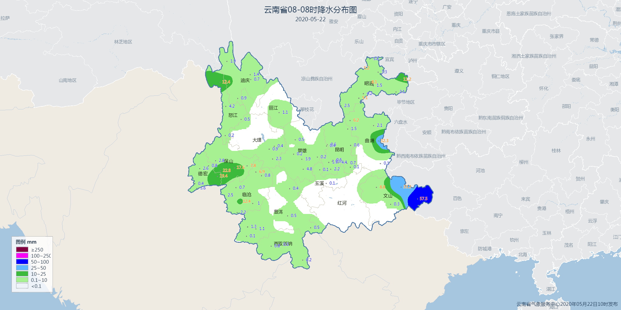 http://i.weather.com.cn/images/yunnan/tqyw/2020/05/22/1590114100040074984.png
