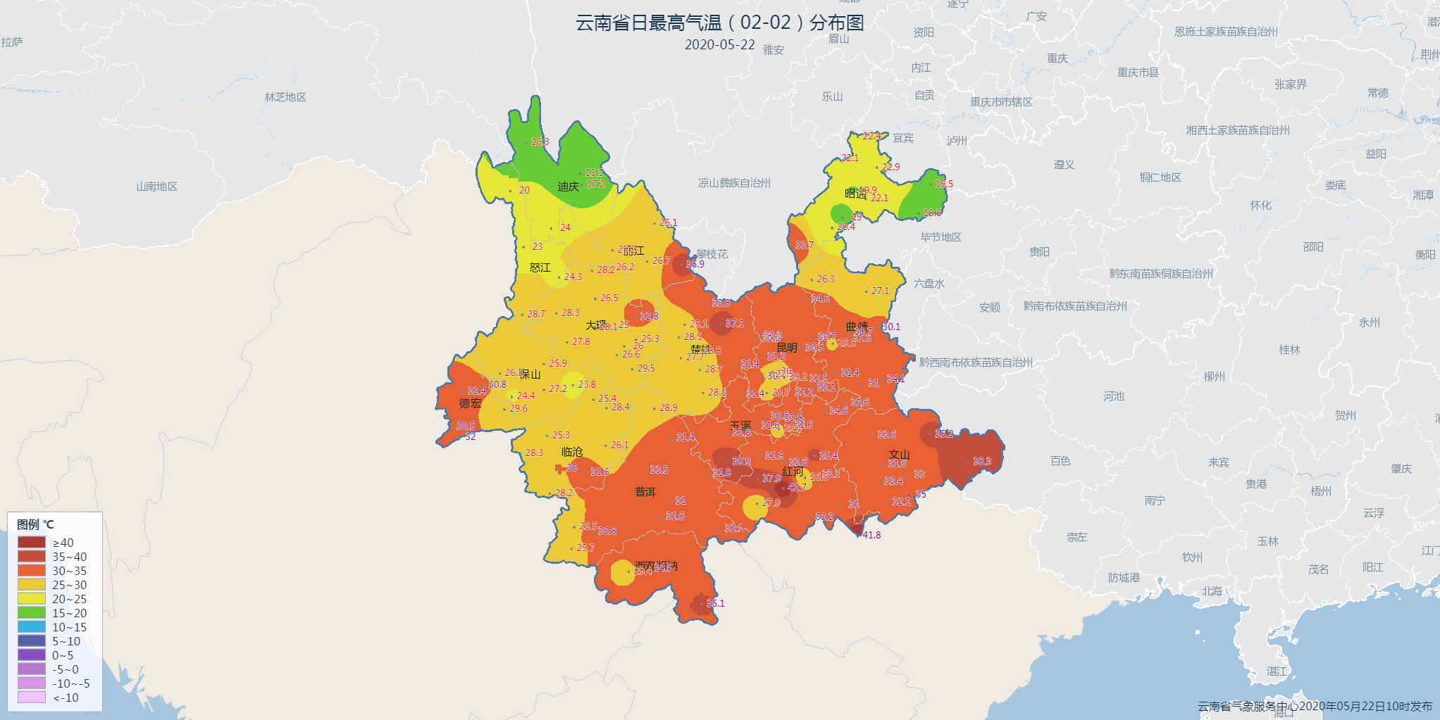 http://i.weather.com.cn/images/yunnan/tqyw/2020/05/22/1590114291866006021.png