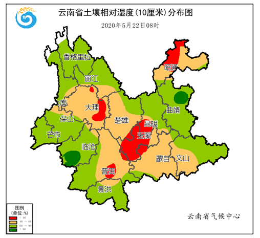http://i.weather.com.cn/images/yunnan/tqyw/2020/05/23/1590200521269071566.png