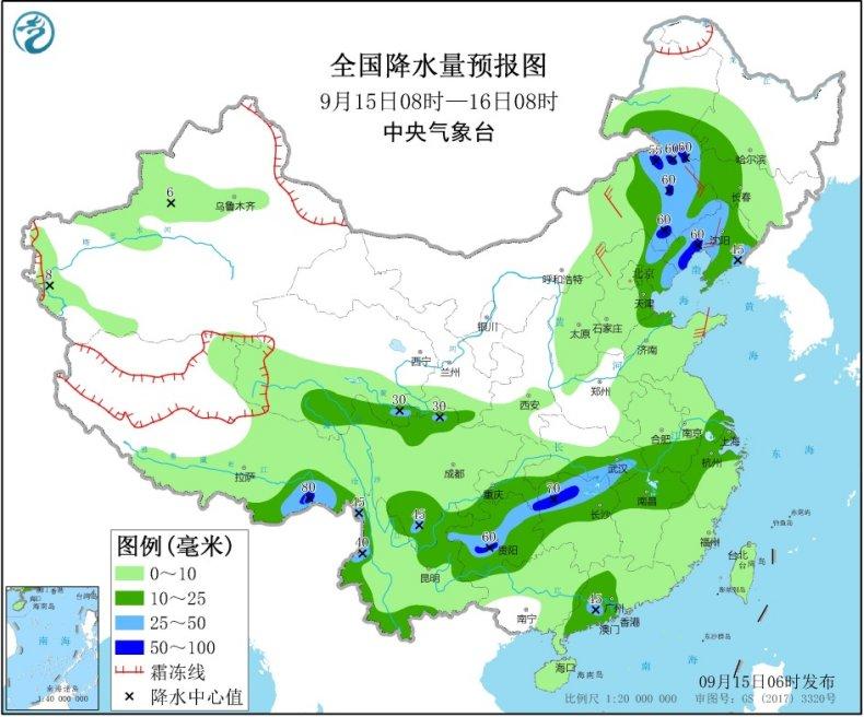 http://i.weather.com.cn/images/yunnan/tqyw/2020/09/15/5F356E6206C8BE6C3544CF9253A9BA8F.jpg