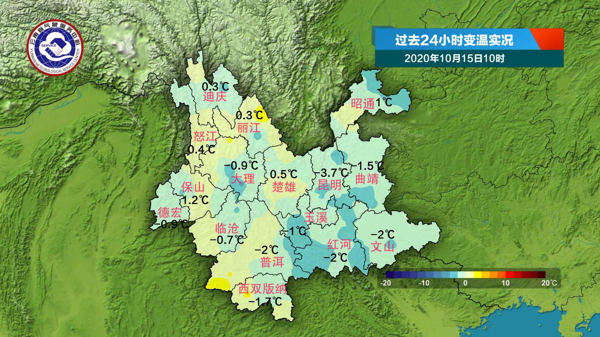 明天云南省中东部将有降温过程