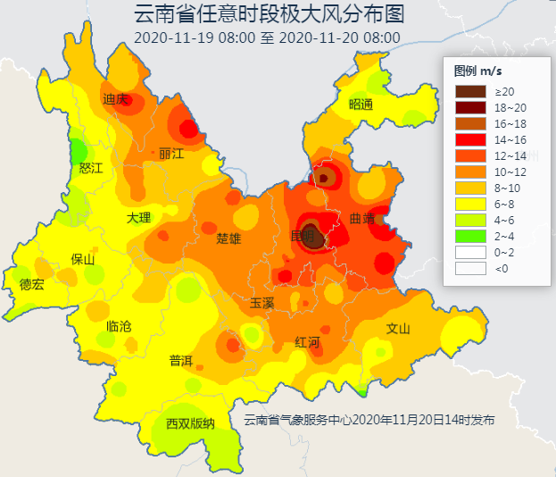 http://i.weather.com.cn/images/yunnan/tqyw/2020/11/20/1605853386439042283.png