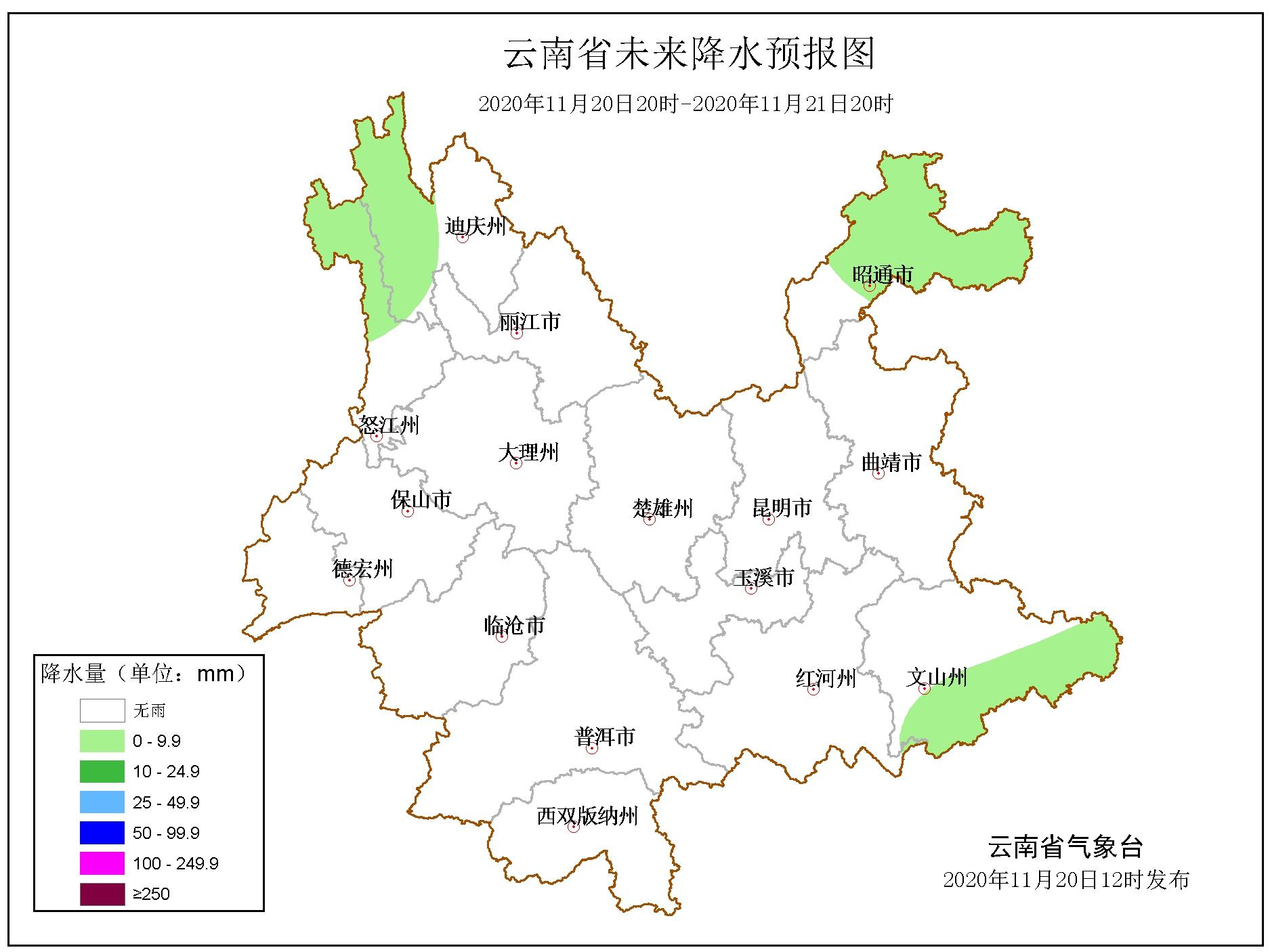http://i.weather.com.cn/images/yunnan/tqyw/2020/11/20/1605865488032077246.jpg