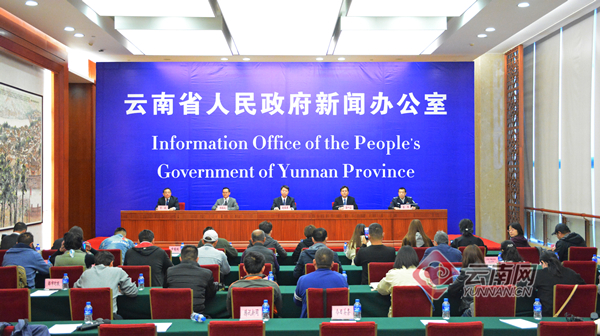 http://i.weather.com.cn/images/yunnan/tqyw/2020/11/21/1605927596387066128.jpg