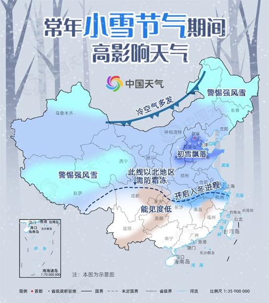 http://i.weather.com.cn/images/yunnan/tqyw/2020/11/22/98F3101D5D0A45CB6DC25F9360085757.jpg