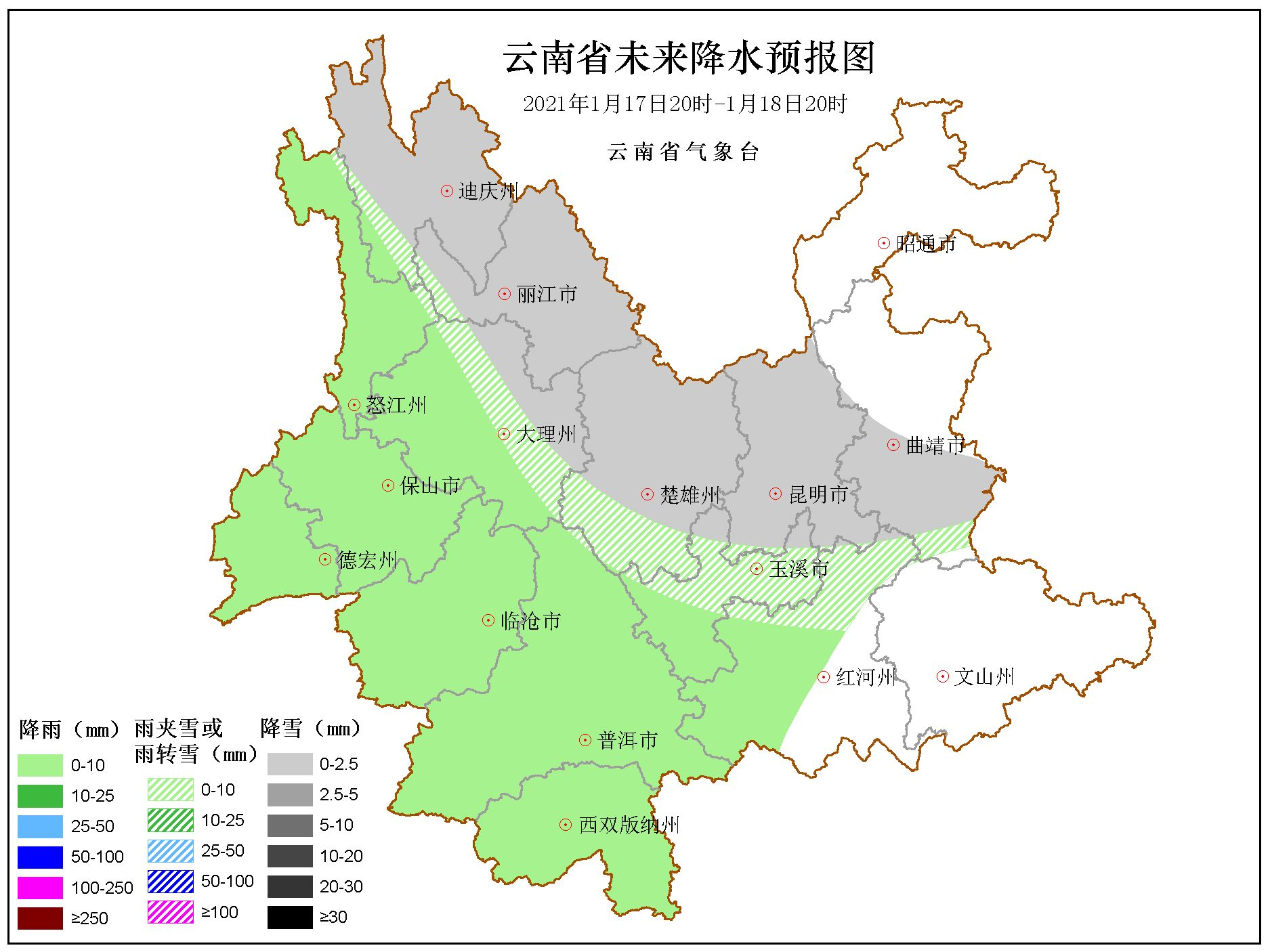 http://i.weather.com.cn/images/yunnan/tqyw/2021/01/17/1610869668196019331.jpg