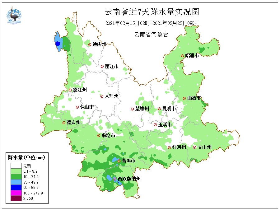 http://i.weather.com.cn/images/yunnan/tqyw/2021/02/22/1613957780866091007.png