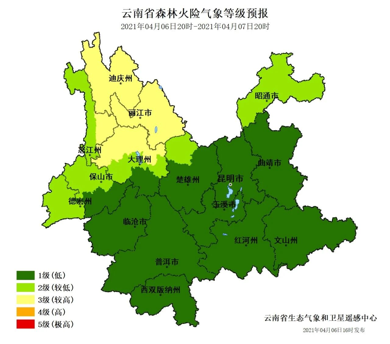http://i.weather.com.cn/images/yunnan/tqyw/2021/04/07/1617757963546009223.jpg