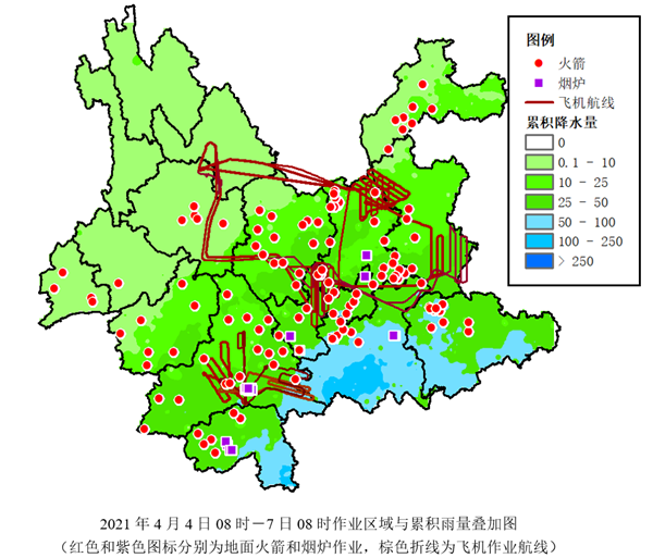 http://i.weather.com.cn/images/yunnan/tqyw/2021/04/07/1617786946578094534.png