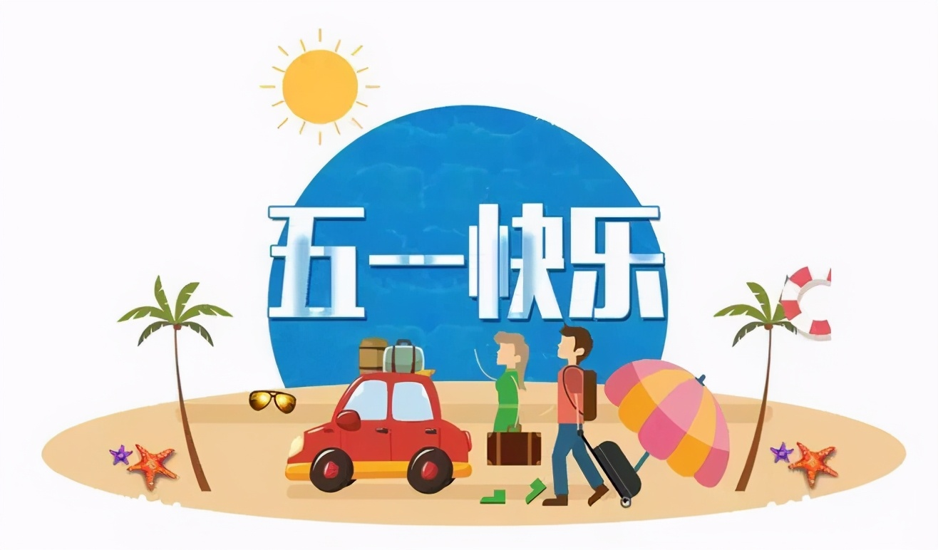 http://i.weather.com.cn/images/yunnan/tqyw/2021/05/01/1619859564221067044.jpg