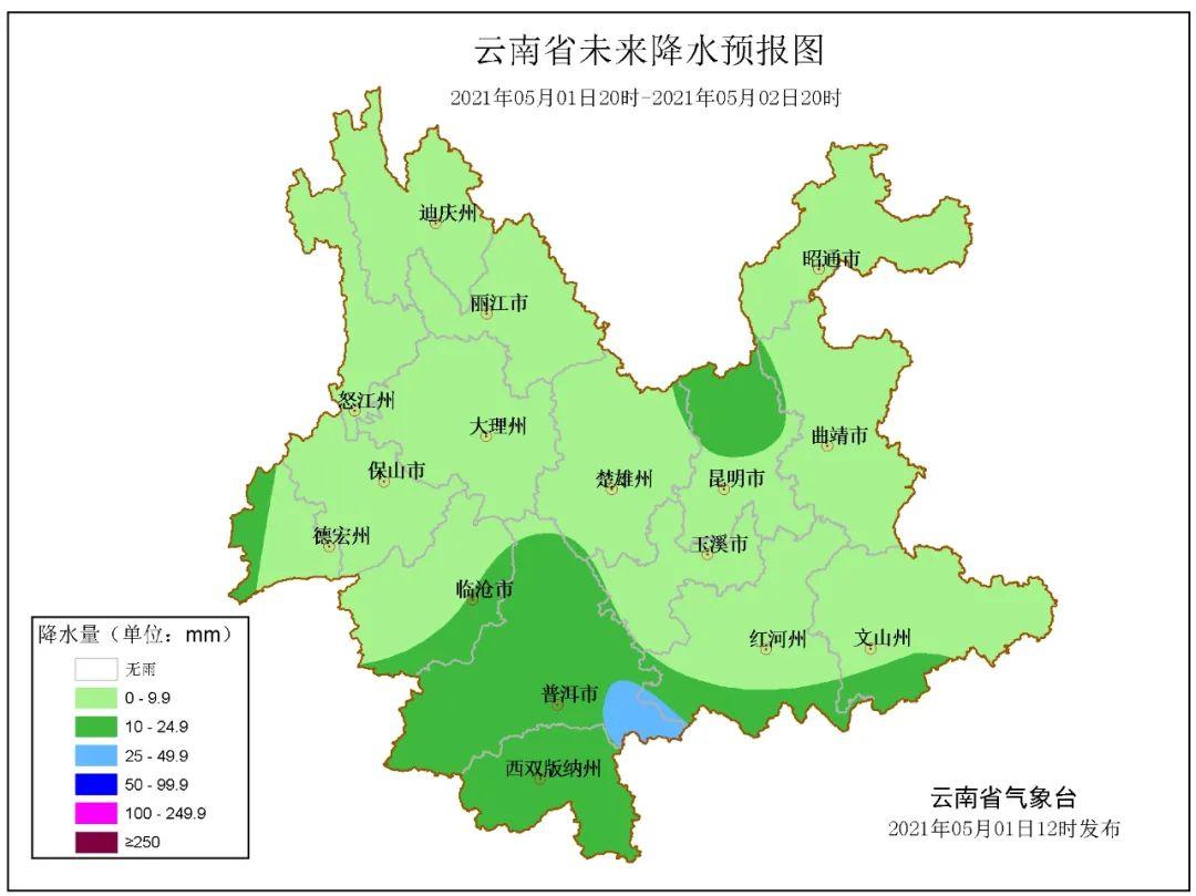 http://i.weather.com.cn/images/yunnan/tqyw/2021/05/01/72D5AA38F54CC24EF47BF8C1D3022DB4.jpg