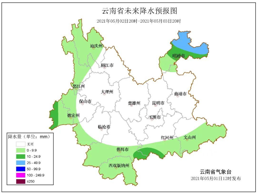 http://i.weather.com.cn/images/yunnan/tqyw/2021/05/01/DB948AD60F6F696F3967497038A4EEEE.jpg