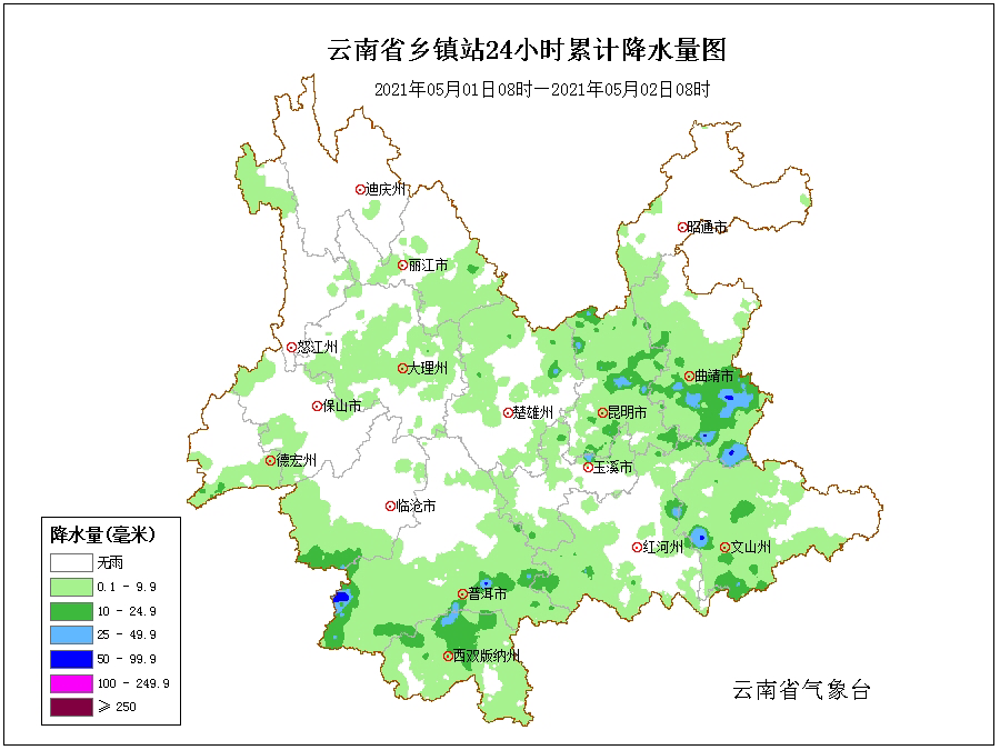 http://i.weather.com.cn/images/yunnan/tqyw/2021/05/02/1619923618873066984.png