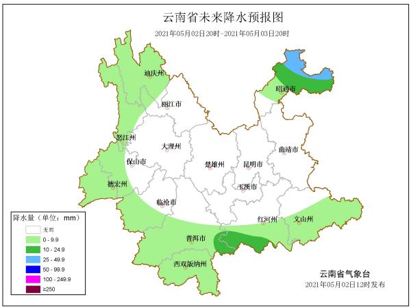 http://i.weather.com.cn/images/yunnan/tqyw/2021/05/02/1619945064046049832.jpg