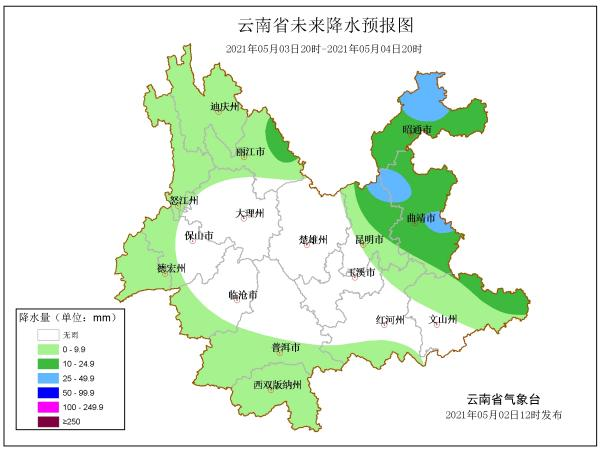 http://i.weather.com.cn/images/yunnan/tqyw/2021/05/02/1619945088388018572.jpg