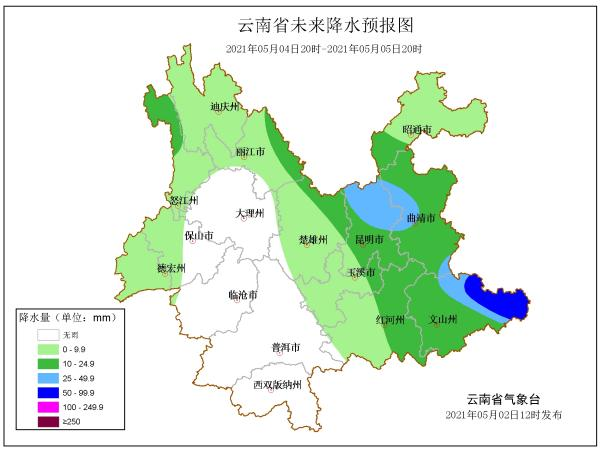 http://i.weather.com.cn/images/yunnan/tqyw/2021/05/02/1619945115715053173.jpg