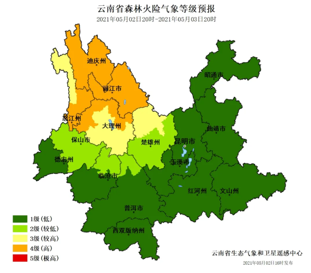 http://i.weather.com.cn/images/yunnan/tqyw/2021/05/02/1619946184726021479.png