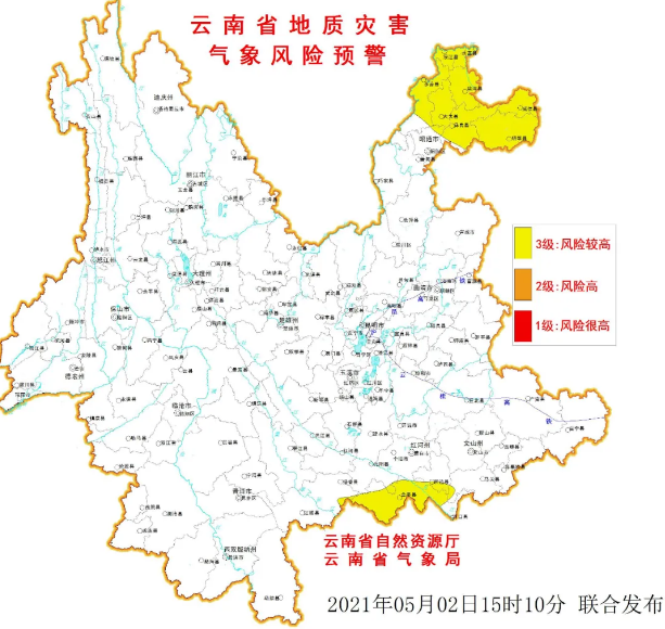 http://i.weather.com.cn/images/yunnan/tqyw/2021/05/02/1619946197670094461.png