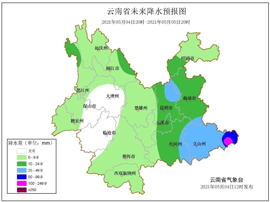 http://i.weather.com.cn/images/yunnan/tqyw/2021/05/04/44471BE8F124775FF1FF3CA93E41C4F6.jpg