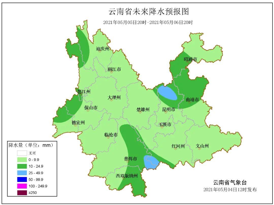 http://i.weather.com.cn/images/yunnan/tqyw/2021/05/04/4D45DA5E0939B858C05731E0F1AAE5C3.jpg