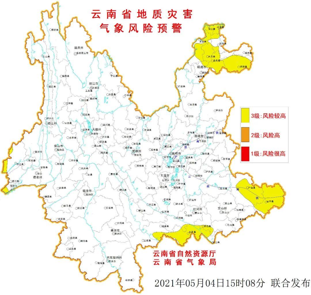 http://i.weather.com.cn/images/yunnan/tqyw/2021/05/04/85EB25570495C1ABE85D904BDC149682.jpg