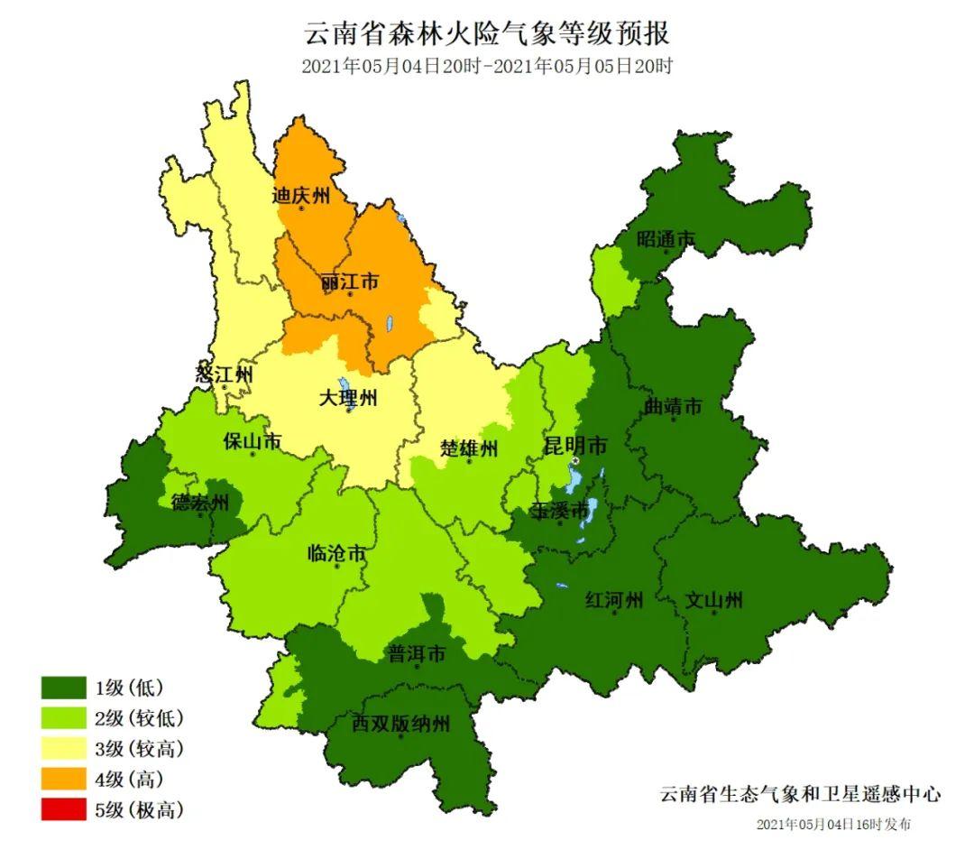 http://i.weather.com.cn/images/yunnan/tqyw/2021/05/04/8F5DC4B0FC49C238AD70DE3E7EFC5429.jpg