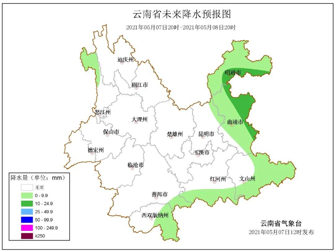 http://i.weather.com.cn/images/yunnan/tqyw/2021/05/07/077E75D9799FEC9BD81012B55AD9AF63.jpg