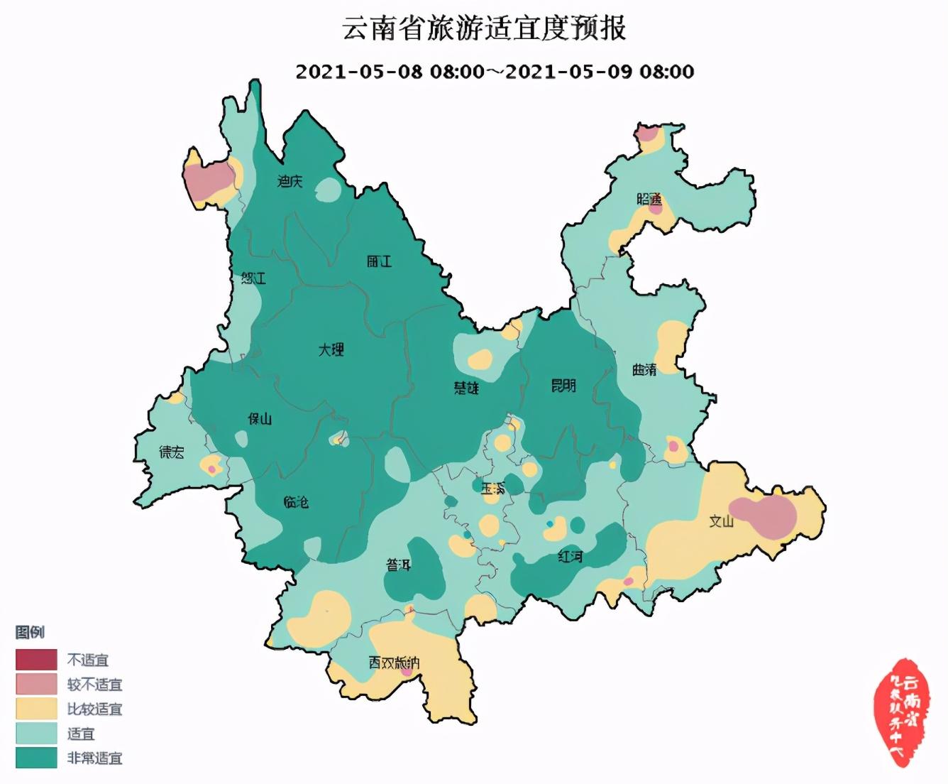 http://i.weather.com.cn/images/yunnan/tqyw/2021/05/07/6D42C43218249922EB3C424639939303.jpg
