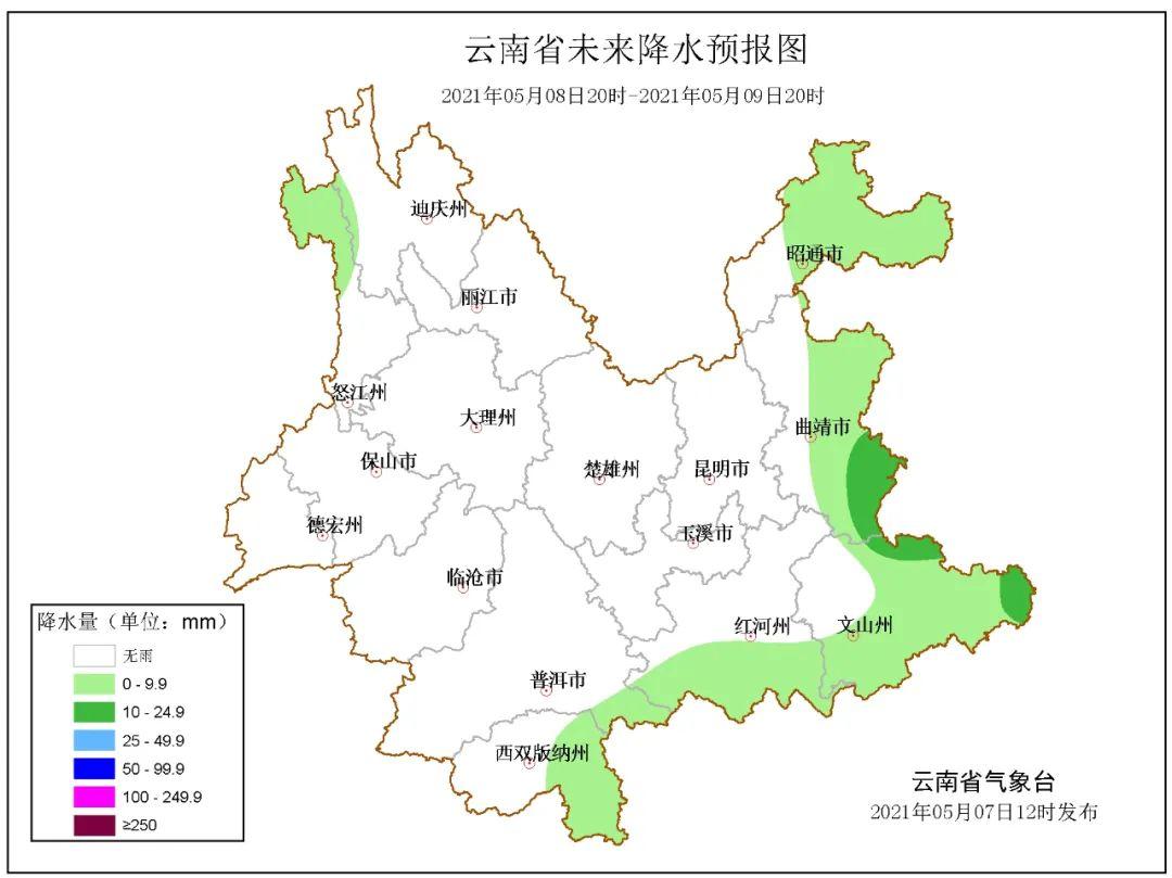 http://i.weather.com.cn/images/yunnan/tqyw/2021/05/07/7C25BFE512AB936113CB128BA0264175.jpg