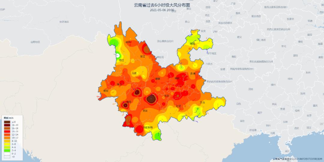 http://i.weather.com.cn/images/yunnan/tqyw/2021/05/07/83E91C8B4EC37836688835B88391622B.jpg