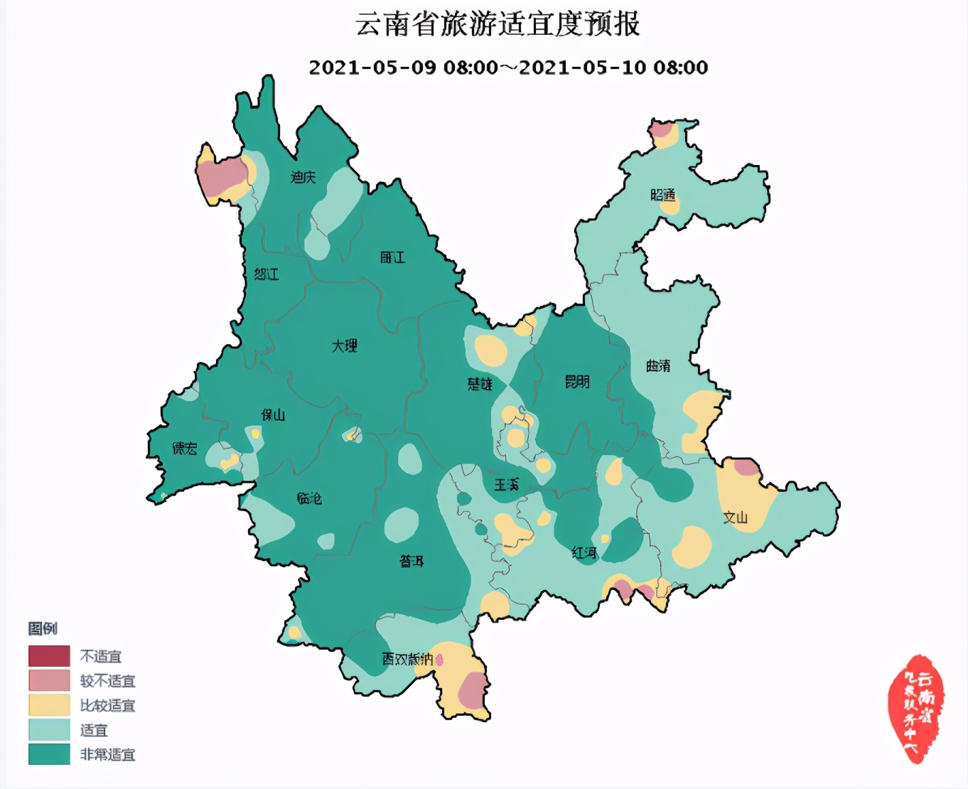http://i.weather.com.cn/images/yunnan/tqyw/2021/05/07/987029ACFEFE42F37749E2439A05BCCF.jpg