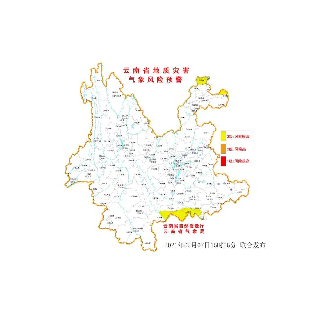 http://i.weather.com.cn/images/yunnan/tqyw/2021/05/07/B6E32E8AC2F96E3CBCF2A35A9820752E.jpg