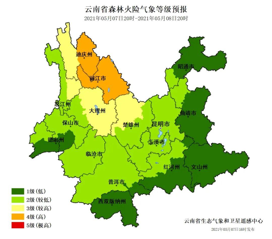 http://i.weather.com.cn/images/yunnan/tqyw/2021/05/07/D6E5D1BAAF82DE21A50D051697DC9521.jpg