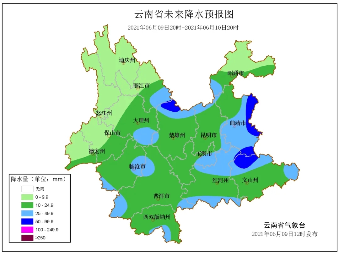 http://i.weather.com.cn/images/yunnan/tqyw/2021/06/09/1623229376188067368.jpg