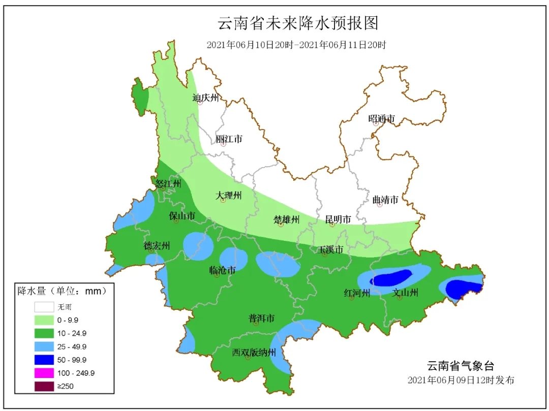 http://i.weather.com.cn/images/yunnan/tqyw/2021/06/09/1623229401179007207.jpg