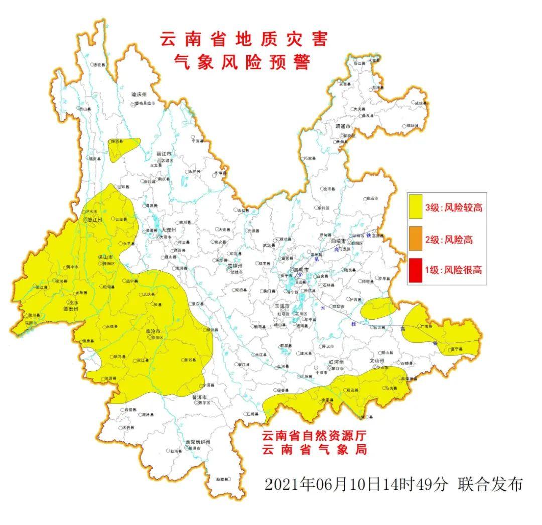http://i.weather.com.cn/images/yunnan/tqyw/2021/06/10/8BA780E163A14E96628D4414BF717CB2.jpg