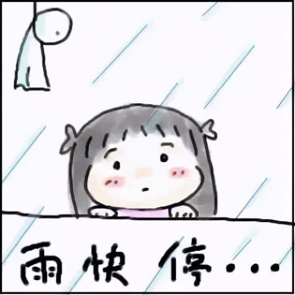 http://i.weather.com.cn/images/yunnan/tqyw/2021/06/10/D011F56B184A44E52E9A4D4E52F2F563.jpg