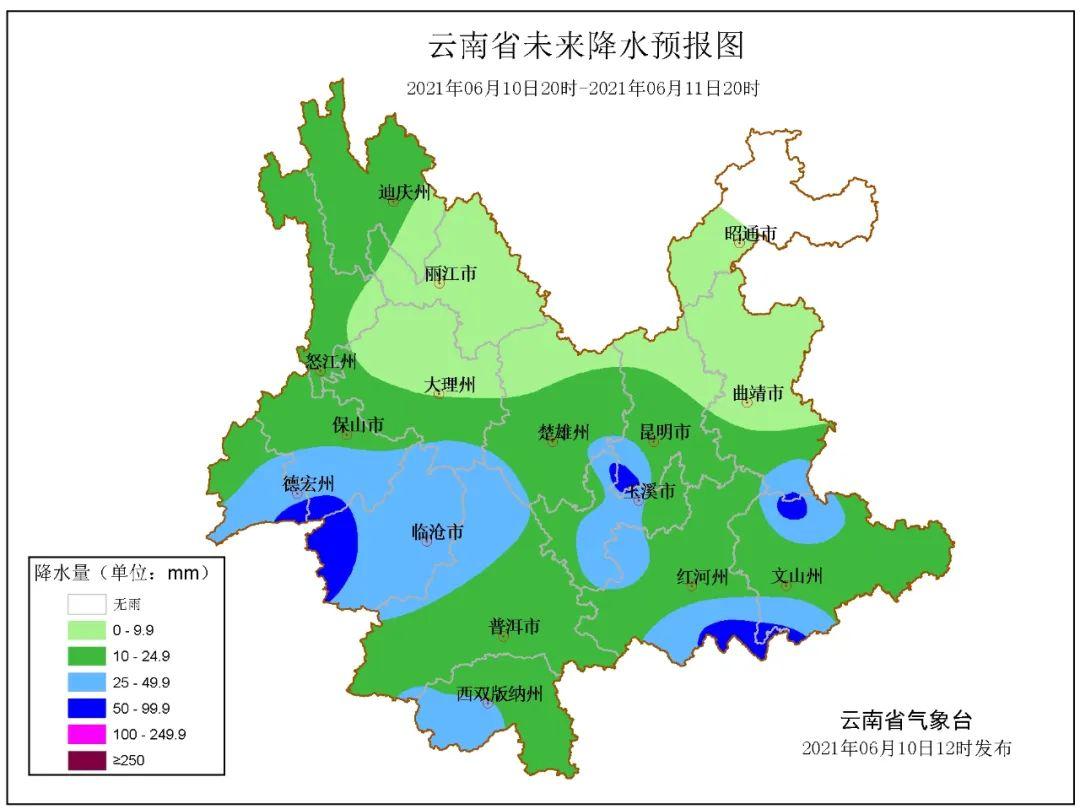 http://i.weather.com.cn/images/yunnan/tqyw/2021/06/10/D35086467E61A61829765F0EAF8EB5CC.jpg