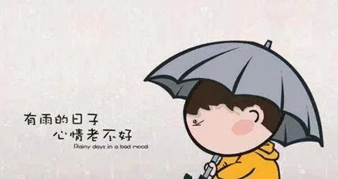 http://i.weather.com.cn/images/yunnan/tqyw/2021/06/10/FBC2F036A3BA69908C5D200C1BD99737.jpg