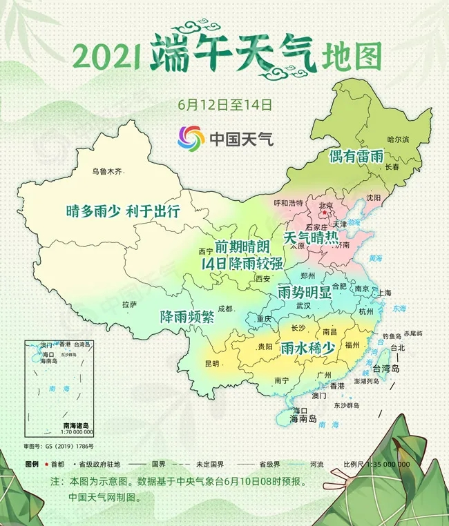 http://i.weather.com.cn/images/yunnan/tqyw/2021/06/11/1623402679236037186.jpg