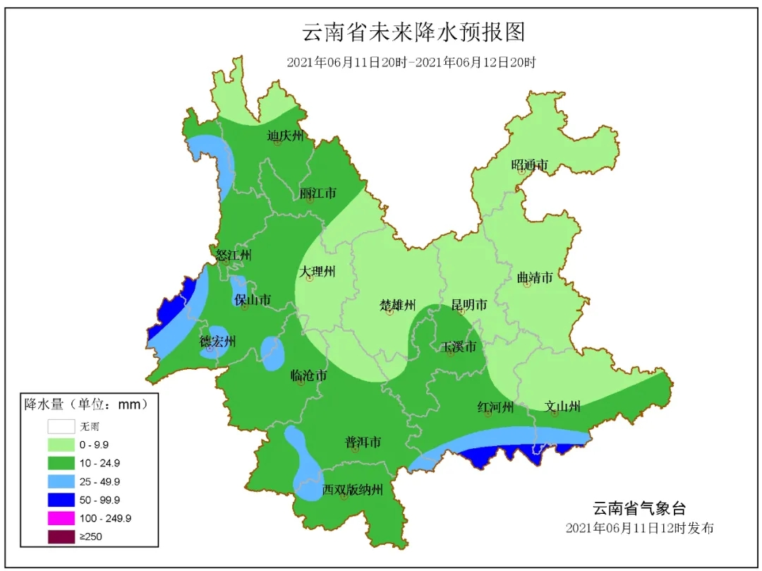 http://i.weather.com.cn/images/yunnan/tqyw/2021/06/11/1623402746597020863.jpg