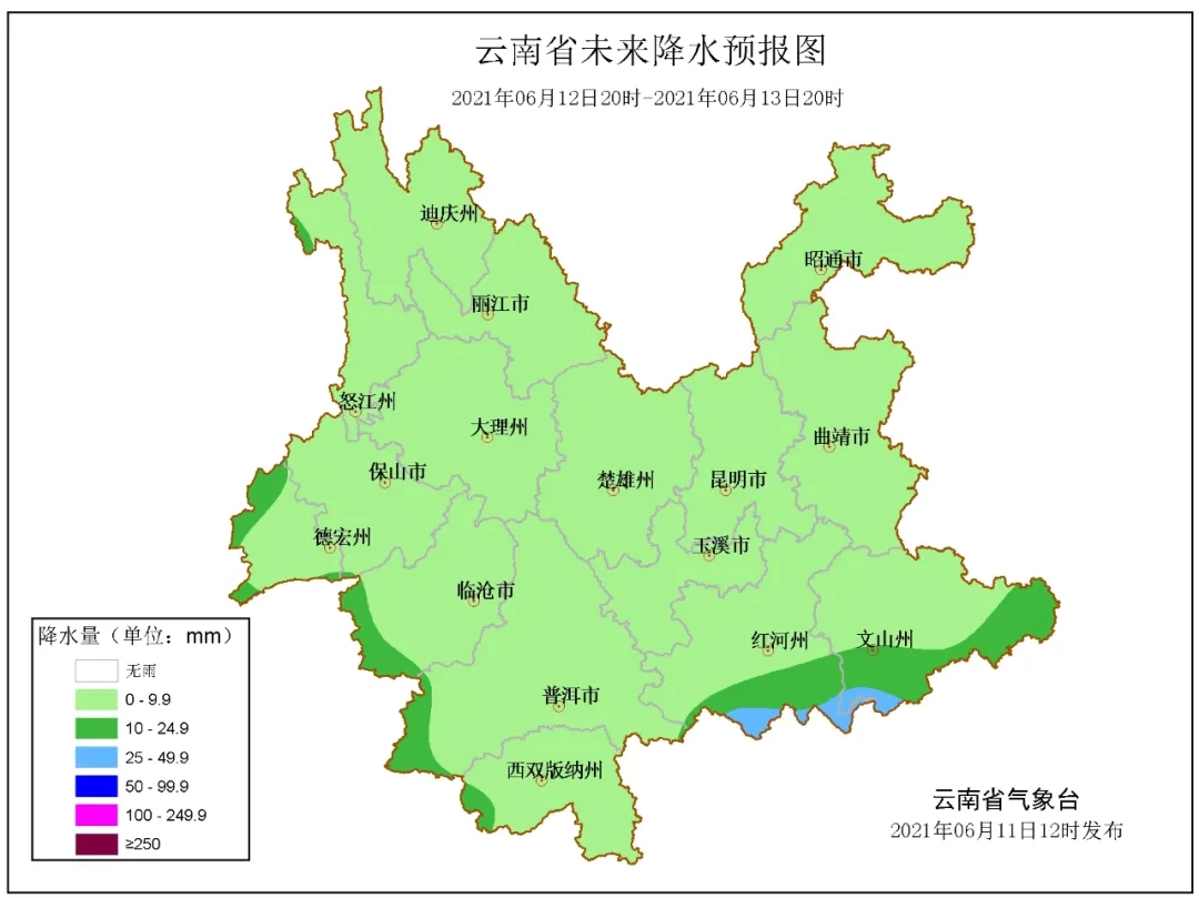 http://i.weather.com.cn/images/yunnan/tqyw/2021/06/11/1623402767671076316.jpg