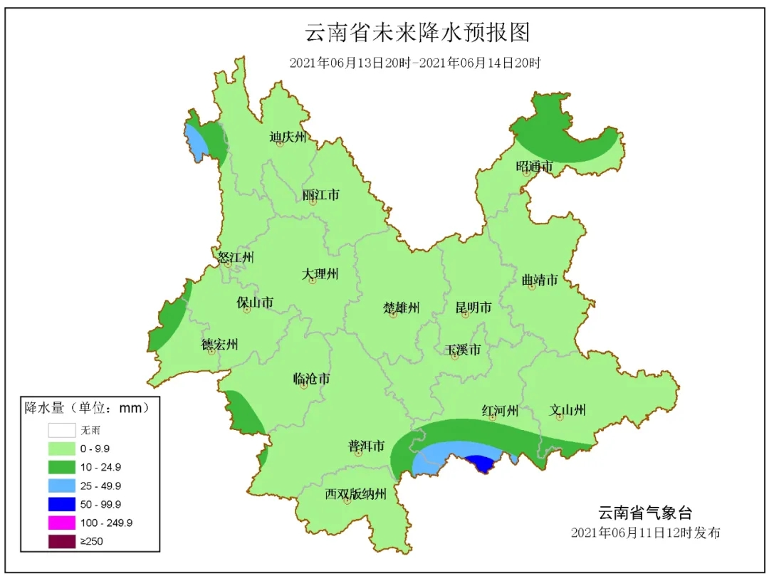 http://i.weather.com.cn/images/yunnan/tqyw/2021/06/11/1623402793306093656.jpg